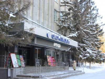 Офисное здание Тисиз